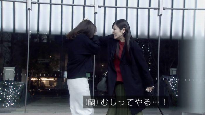 奪い愛 6話のキャプ73