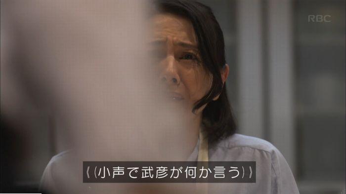 監獄のお姫さま 2話のキャプ517