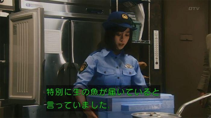 いきもの係 2話のキャプ673