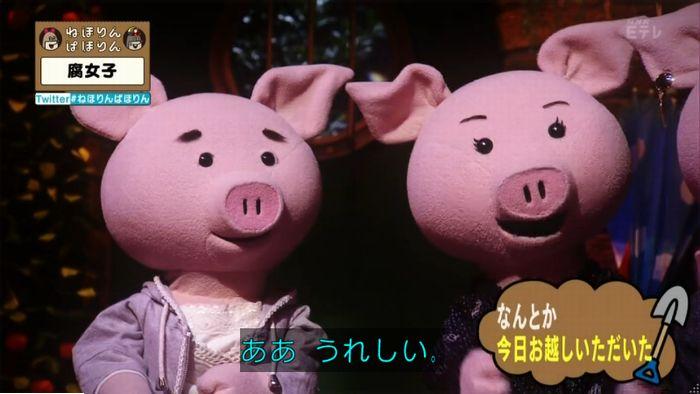 ねほりん腐女子回のキャプ48