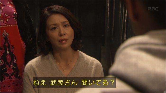 監獄のお姫さま 2話のキャプ469