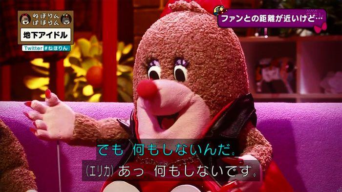 ねほりん 地下アイドル後編のキャプ135