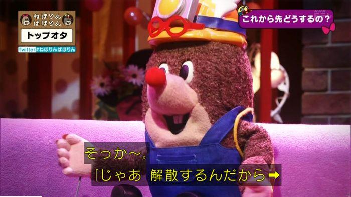 ねほりんぱほりんのキャプ481