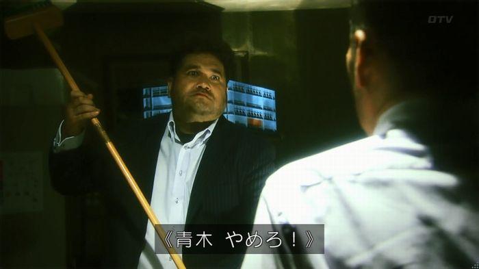 いきもの係 2話のキャプ710