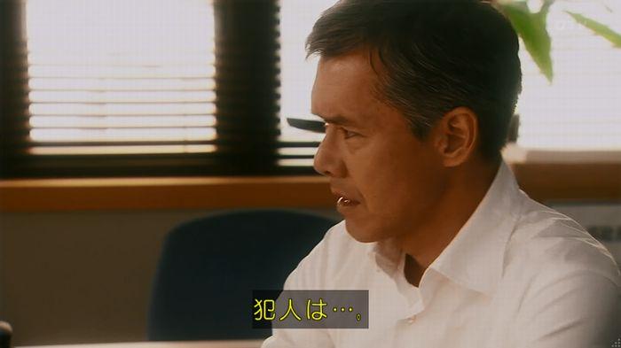 いきもの係 2話のキャプ614