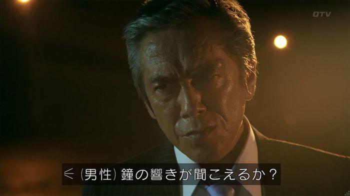 警視庁いきもの係 8話のキャプ874