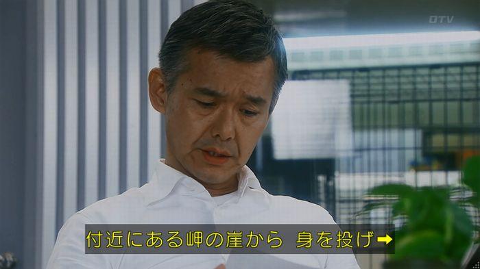 いきもの係 3話のキャプ104