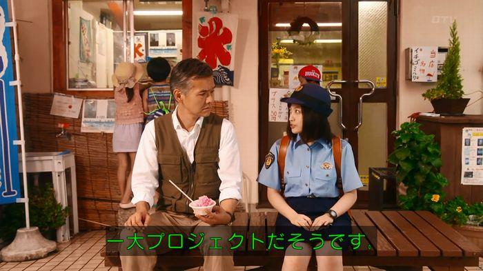 警視庁いきもの係 8話のキャプ379