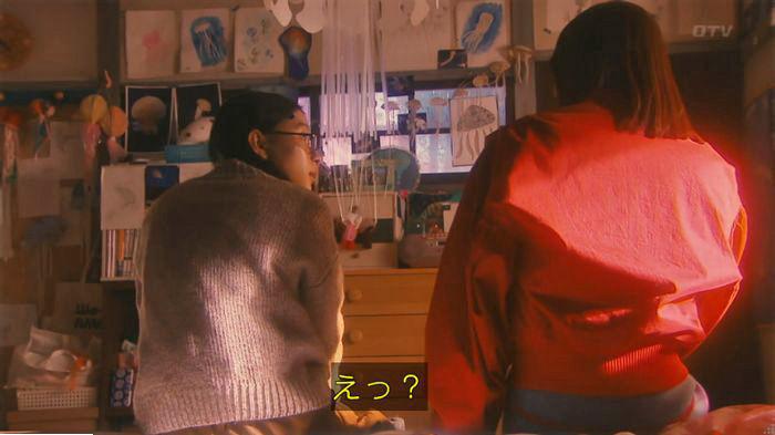 海月姫7話のキャプ340