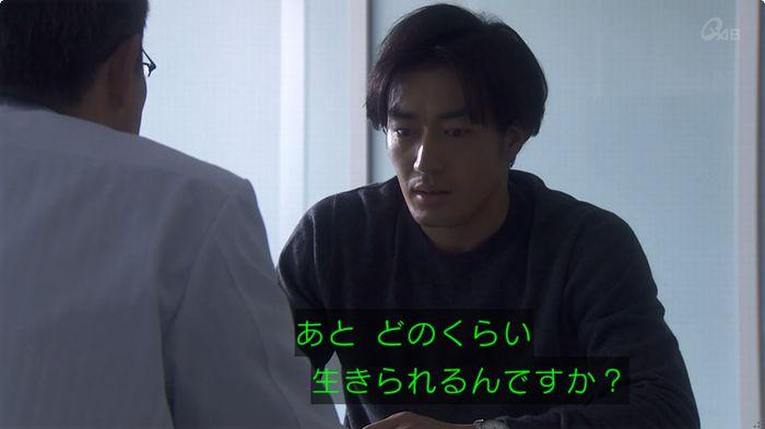 奪い愛 6話のキャプ150