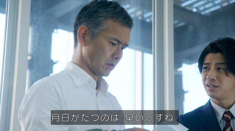 いきもの係 4話のキャプ77
