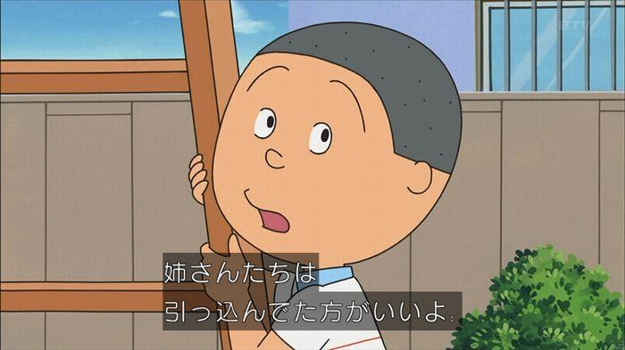 サザエさん堀川君のキャプ62