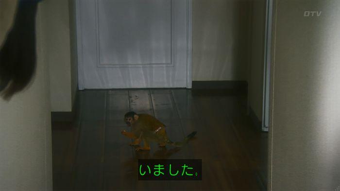 いきもの係 5話のキャプ201