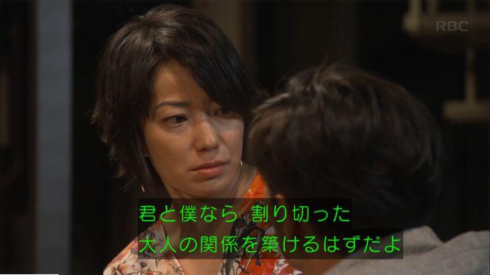 監獄のお姫さま 8話のキャプ389