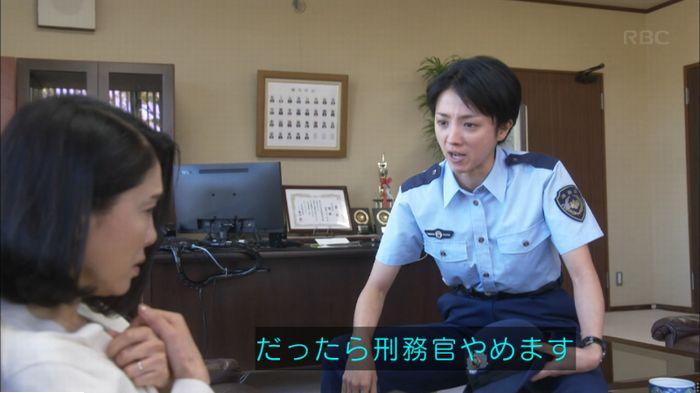 監獄のお姫さま 9話のキャプ126
