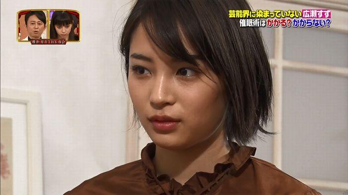 櫻井・有吉THE夜会のキャプ104