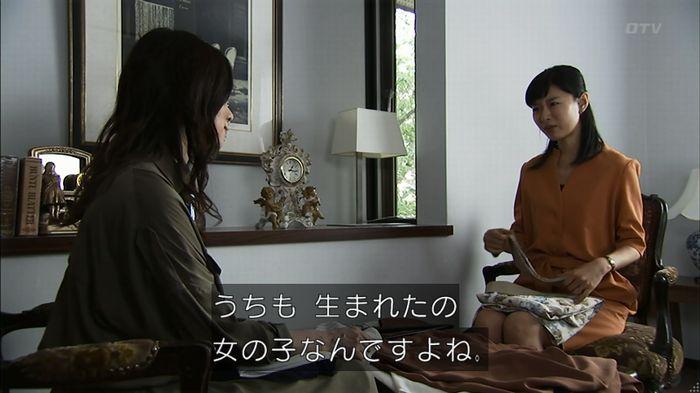 ウツボカズラの夢4話のキャプ164