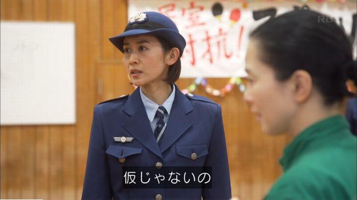 監獄のお姫さま 7話のキャプ303