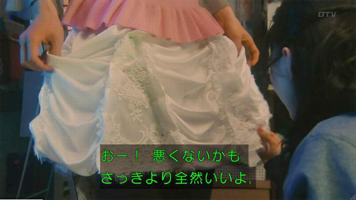 海月姫のキャプ398