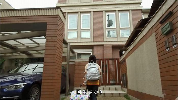 ウツボカズラの夢6話のキャプ615