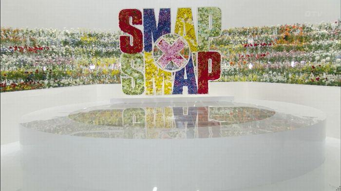 SMAP×SMAP最終回のキャプ315