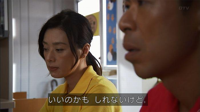ウツボカズラの夢4話のキャプ236