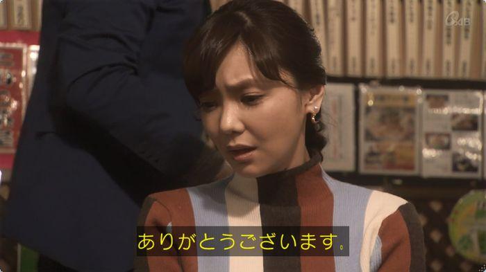 奪い愛 3話のキャプ469