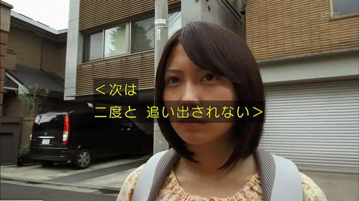 ウツボカズラの夢6話のキャプ614