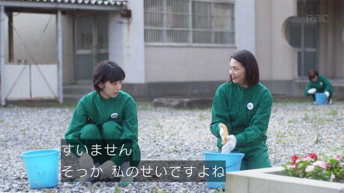 監獄のお姫さま 3話のキャプ645