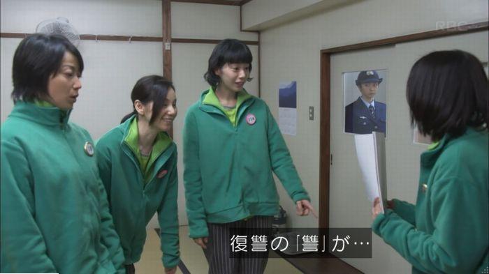 監獄のお姫さま 8話のキャプ112