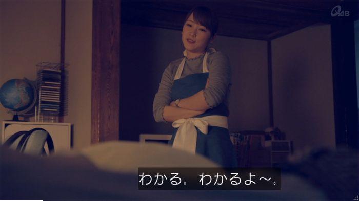 家政婦のミタゾノ 5話のキャプ377