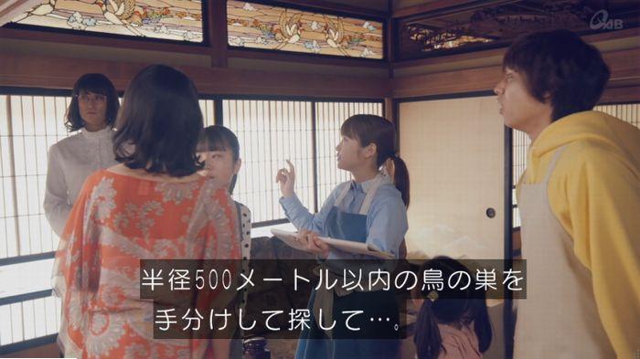 家政婦のミタゾノ 5話のキャプ568
