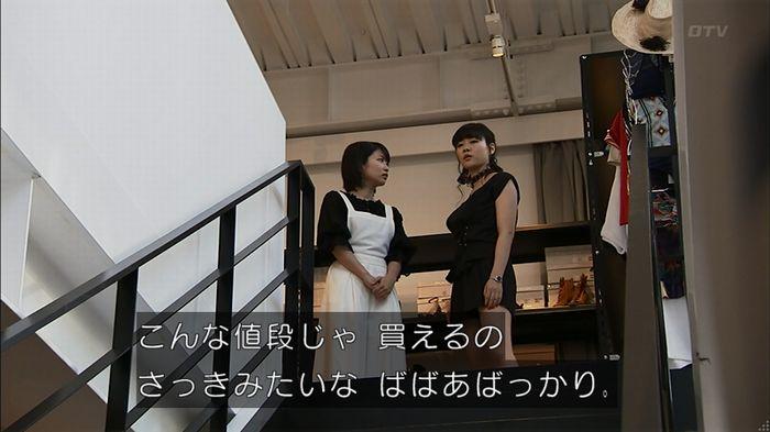 ウツボカズラの夢2話のキャプ69