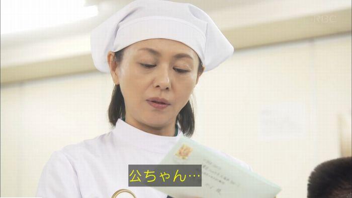 監獄のお姫さま 6話のキャプ482