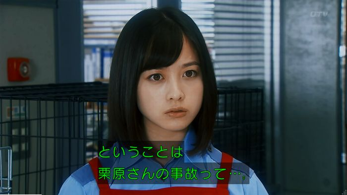 警視庁いきもの係 最終話のキャプ302