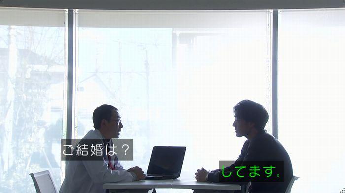 奪い愛 6話のキャプ136