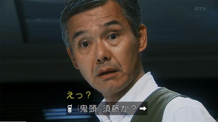 警視庁いきもの係 最終話のキャプ450