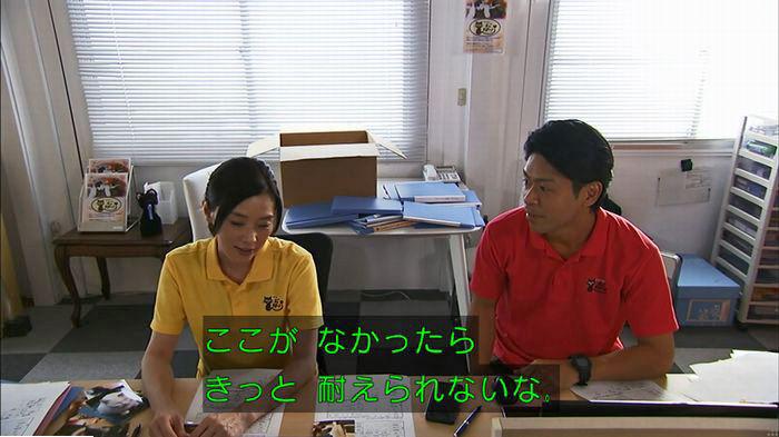 ウツボカズラの夢6話のキャプ210