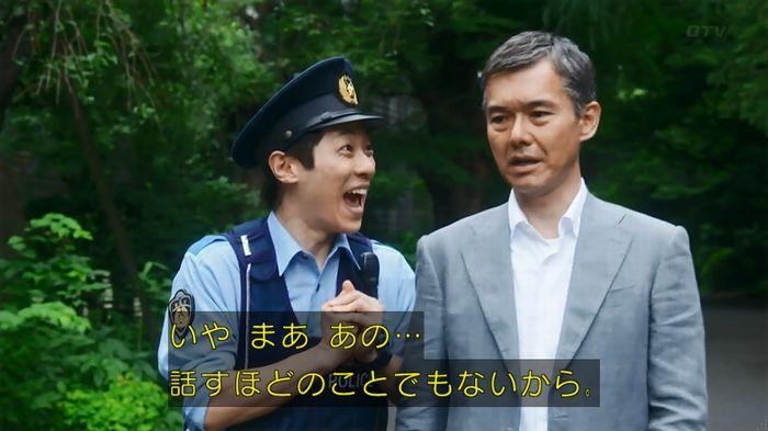 いきもの係 2話のキャプ134