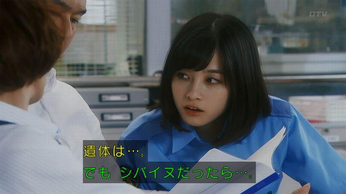 いきもの係 3話のキャプ98