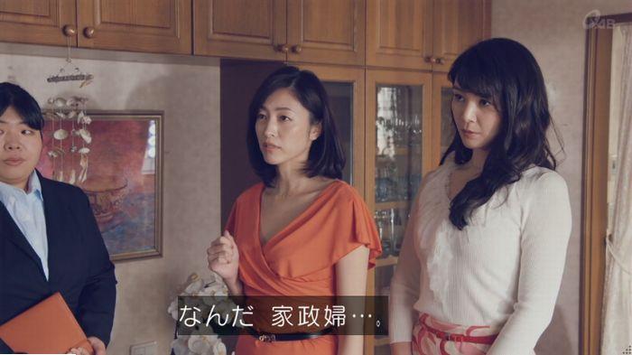 家政婦のミタゾノ 2話のキャプ96