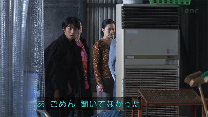 監獄のお姫さま 最終話のキャプ104