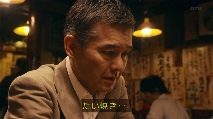 いきもの係 3話のキャプ343
