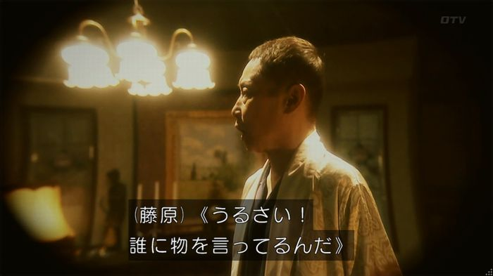いきもの係 2話のキャプ482
