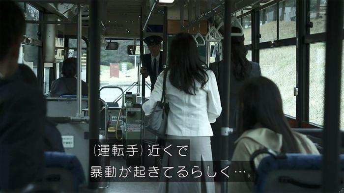 世にも奇妙な物語 夢男のキャプ181