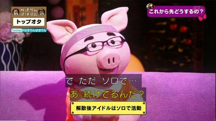 ねほりんぱほりんのキャプ456