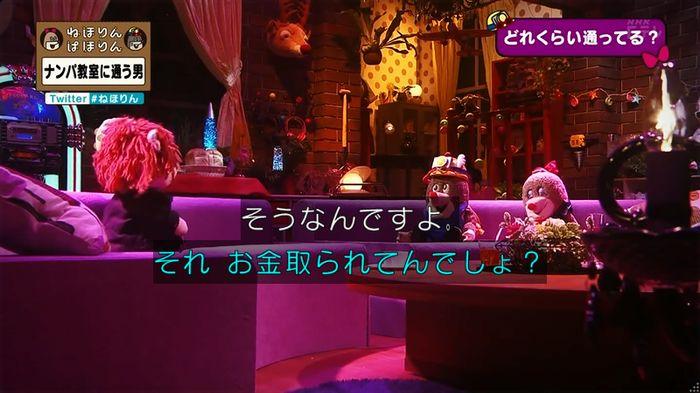 ねほりん ナンパ回のキャプ48