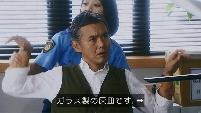 警視庁いきもの係 8話のキャプ128