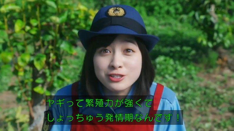 いきもの係 4話のキャプ262