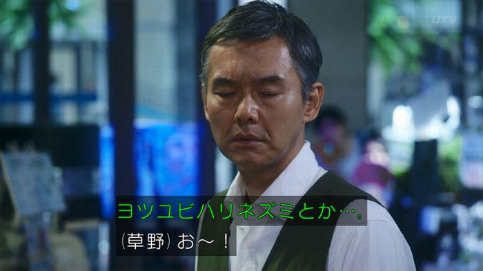 7話のキャプ463